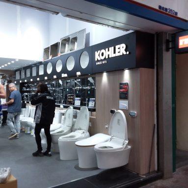Best Kohler Toilets Guide